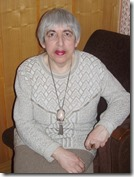 Ирина Роднянская